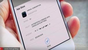 """iOS: Το νέο """"κρυφό"""" χαρακτηριστικό για τη Διαχείριση των Συνδρομών σας"""