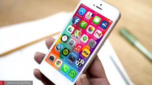 """Τι είναι η ένδειξη """"άλλο"""" στην μνήμη του iPhone και πως μειώνεται"""