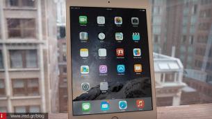 Μέσα στο πρώτο εξάμηνο του έτους το νέο iPad mini;