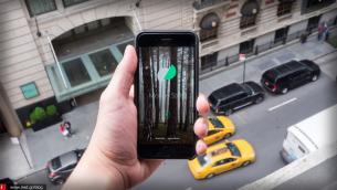 Πώς να δημιουργείτε τα δικά σας GIF στο iPhone