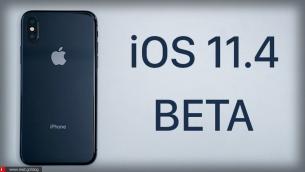 Η Apple κυκλοφόρησε τη δεύτερη δοκιμαστική έκδοση για το iOS 11.4