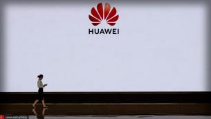 Η Huawei ξεπουλά την υποθαλάσσια επιχείρηση οπτικών ινών