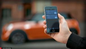 Το σύστημα εισαγωγής χωρίς κλειδί θα μπορούσε να αντικαταστήσει το fob του αυτοκινήτου με το iPhone!