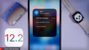 Κυκλοφόρησε η τρίτη public beta του update iOS 12.2 - Τι περιλαμβάνει