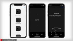 Νέο update βελτιώνει τη λειτουργία του iTunes Remote με την Apple TV