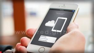 Πως διαγράφονται τα αντίγραφα ασφαλείας του iPhone