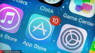 Πόσα ξοδεύει ο μέσος χρήστης iPhone στο App Store κάθε χρόνο