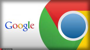 Εκατομμύρια υπολογιστές έχουν μολυνθεί από κακόβουλο λογισμικό που βρισκόταν σε Ad blockers του Chrome