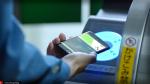 Το iOS 11 θα ξεκλειδώσει το NFC στα iPhone και iPad