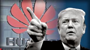 Η απαγόρευση του Trump στην Ηuawei στις ΗΠΑ μπορεί να φέρει θέματα και για την Apple!