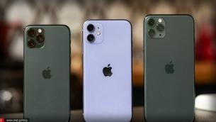 Αγορά μεταχειρισμένου iPhone - Πως να κάνετε την σωστή επιλογή και τι πρέπει να προσέξετε