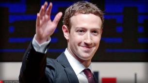 Zuckerberg: Οι εταιρείες που σε χρεώνουν περισσότερο δεν ενδιαφέρονται απαραίτητα για σένα