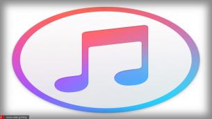 """Πώς να αντιγράψετε """"Ringtones"""" στο iPhone / iPad σας μέσω του νέου iTunes 12.7"""
