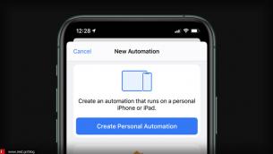 iOS 13| Ελέγξτε τη συσκευή HomeKit με ετικέτα NFC.
