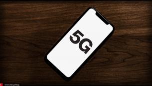 Συνεργασία Apple, Samsung και Qualcomm για τα 5G iPhone, και αναμενόμενες πωλήσεις για το 2020!