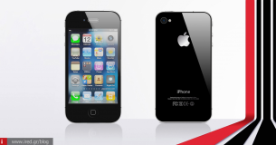 Χαρακτηριστικά iPhone 4S