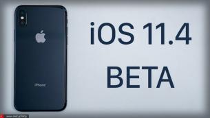 Η Apple κυκλοφόρησε την πρώτη beta του iOS 11.4