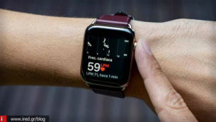 Επίσημα και στην Ελλάδα το ECG του Apple Watch - Πώς να το χρησιμοποιήσετε