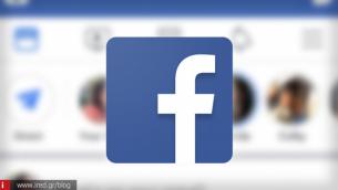 Facebook: Διέρρευσαν αδημοσίευτες φωτογραφίες 6,8 εκατ. χρηστών