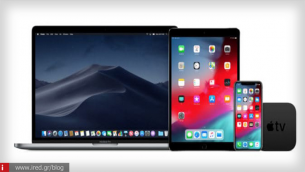 Στον... δρόμο τα νέα updates για iOS, macOS, tvOS και watchOS