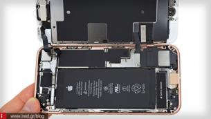 Προχωράει η Apple προς την παραγωγή δικών της modem για τα iPhone