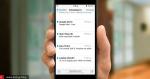 iOS 10 - Πώς να φιλτράρετε τα emails στο iPhone και στο iPad