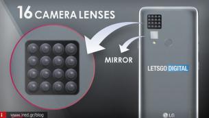 Πατέντα για smartphone με 16 φακούς κατοχύρωσε η LG