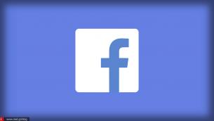 420 εκατομμύρια προσωπικά στοιχεία χρηστών του Facebook είναι εκτεθειμένα στο διαδίκτυο