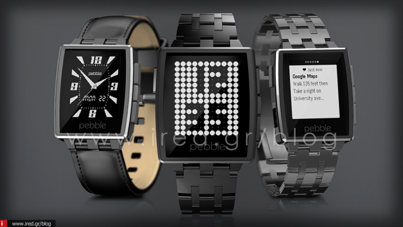 Pebble Watch: Συνεργάτης του iPhone