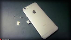 Το iPhone δεν αναγνωρίζει την κάρτα SIM: Τι να κάνω;
