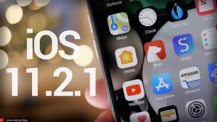 Η Apple διέθεσε το iOS 11.2.1 με το οποίο διορθώνει τo HomeKit bug και το Autofocus bug