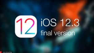 Kυκλοφόρησε το iOS 12.3, μαζί με το tvOS 12.3 και την υποστήριξη σε τηλεοράσεις Samsung! Αναβαθμίσεις σε watchOS και macOS