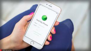"""Οδηγός ενεργοποίησης της """"Λειτουργίας απώλειας"""" για το iPhone και το iPad"""