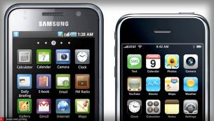 Η Samsung θα πληρώσει $539 εκατομμύρια αποζημίωση στην Apple για την αντιγραφή του σχεδίου του iPhone