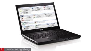 Κατεβάστε δωρεάν εφαρμογές στον υπολογιστή σας, μαζικά και με ασφάλεια! (Windows & Linux)