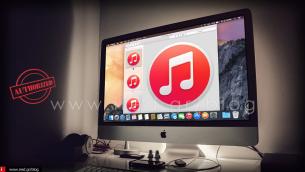 Εξουσιοδότηση iTunes Store
