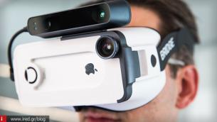 Το νέο μεγάλο αξεσουάρ του iPhone θα προσφέρει AR εμπειρίες!