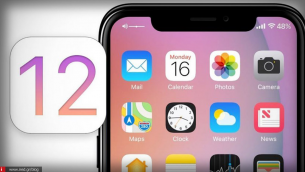 4 συμβουλές για να προστατεύσετε την οθόνη κλειδώματος στο iPhone και στο iPad με το iOS 12