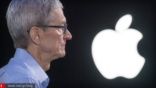 Τι μάθαμε από αυτά που είπε ο Cook στην παρουσίαση των οικονομικών της Apple
