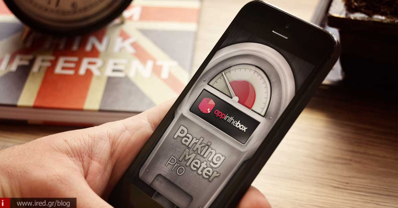 iPhone Daily Free Apps: Multi Measure, Parking Meter Pro & Orby Widgets (22/09)