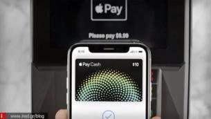 Έρευνα: Πόσοι κάτοχοι iPhone χρησιμοποιούν την υπηρεσία Apple Pay;