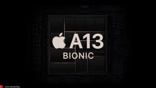 Α13 Bionic| Γιατί είναι τόσο ξεχωριστός ο επεξεργαστής των νέων iPhone;