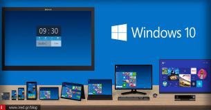 Δωρεάν αναβάθμιση στα Windows 10 από την Microsoft