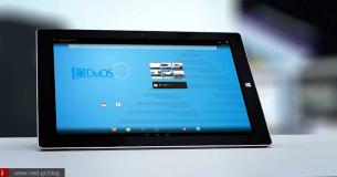 Android emulator στα Windows 10!