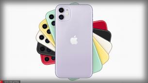 Όλες οι πληροφορίες για το iPhone 11