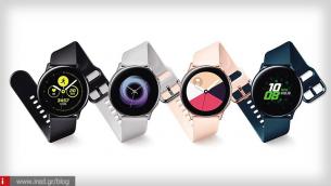 Το νέο Samsung Galaxy Watch Active ανεβάζει τον πήχη για το Apple Watch!
