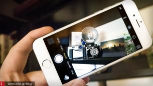 Αν σας αρέσουν οι φωτογραφίες, η Apple σας δίνει την ευκαιρία να διακριθείτε!