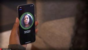 Οδηγός ενεργοποίησης του Face ID στο iPhone X