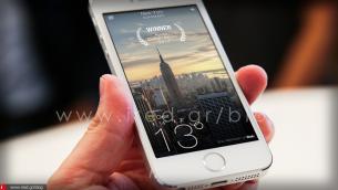 iOS 8: Καιρός Yahoo review για iPhone και iPad