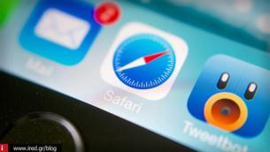 Η αλλαγή που φέρνει στο Safari το νέο iOS 12.2